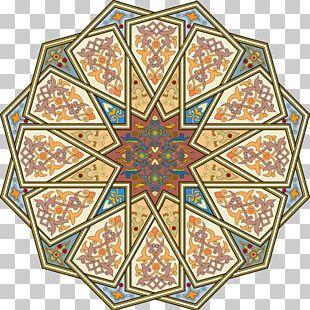 Islamic Geometric Patterns Islamic Art Arabesque Islamic Architecture PNG