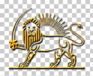 Flag Of Iran Lion And Sun PNG