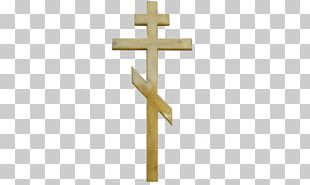 Crucifix Christian Cross Body Of Christ Coptic Cross PNG