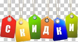 Net D Discounts And Allowances Rebate Card Shop Artikel PNG