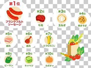 Product Design Vegetable Fruit PNG