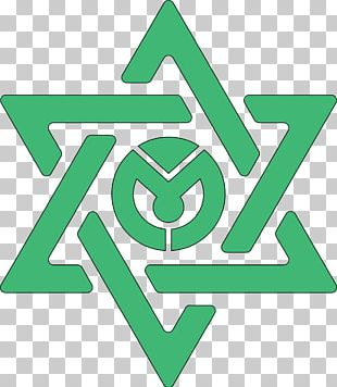 Star Of David Symbol Judaism Religion Satanism PNG