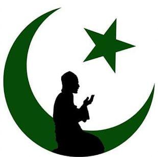 Symbols Of Islam Religious Symbol Religion PNG
