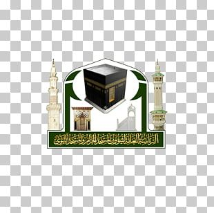 Al-Masjid An-Nabawi Great Mosque Of Mecca Zamzam Well The General Presidency For The Affairs Of The Grand Mosque And The Prophet's Mosque PNG