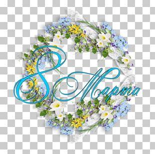 Cut Flowers 8 March Blue PNG