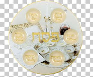 Passover Seder Plate Passover Seder Plate Glass Judaism PNG