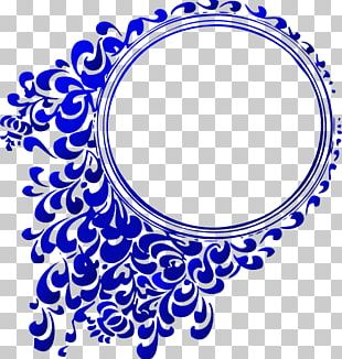 Wedding Invitation Borders And Frames Blue PNG