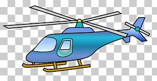 Helicopter Air Transportation Airplane Mode Of Transport PNG
