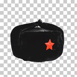 Cap Ushanka Hat Winter Leather Helmet PNG