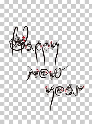 Chinese New Year New Years Day Illustration PNG