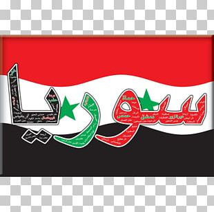 Syria Mobile Phones Android PNG