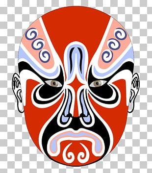 Peking Opera Chinese Opera Dan Mask PNG
