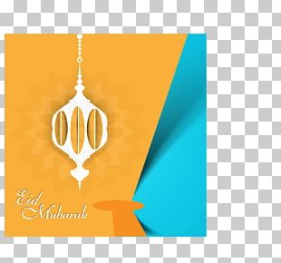 Ramadan Mosque Icon PNG