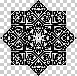 Mandala Minimalism Ornament Abstract Art PNG