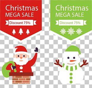 Santa Claus Christmas Tree Banner PNG