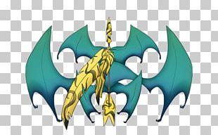 Dragon Microsoft Azure Logo PNG