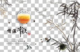 Mid-Autumn Festival Mooncake Poster PNG