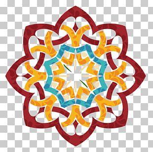 Eid Al-Fitr Wedding Invitation Eid Al-Adha Ramadan Eid Mubarak PNG