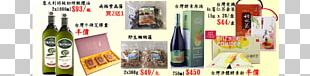 Liqueur Glass Bottle Wine Advertising PNG