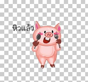 South Korea Domestic Pig Animation PNG