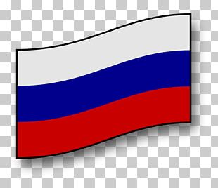 Flag Of Russia PNG