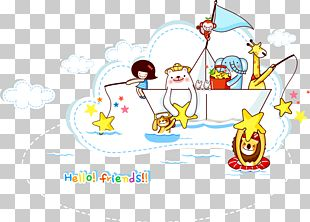 Cartoon Children And Cute Animals PNG