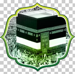 Great Mosque Of Mecca Kaaba Al-Masjid An-Nabawi Hajj Umrah PNG