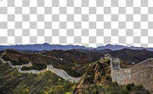 Great Wall Of China Jinshanling History Of China Tourist Attraction PNG