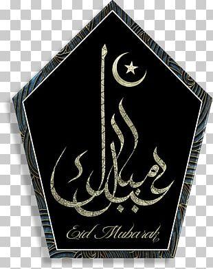 Eid Al-Fitr Eid Mubarak Eid Al-Adha Islam Zakat Al-Fitr PNG