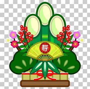 Kadomatsu Japanese New Year PNG