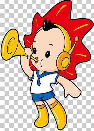 Trumpet WeChat PNG