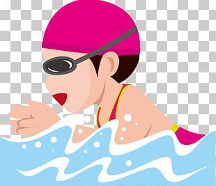 Tokyo Tatsumi International Swimming Center Swimming Pool Sport PNG