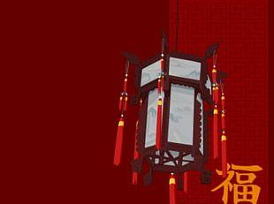 Paper Lantern Lighting Lantern Festival PNG