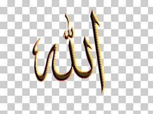 Quran Allah Arabic Calligraphy God In Islam PNG