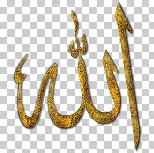 Quran Allah Islam Sticker Muslim PNG