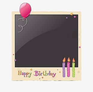 Birthday Photo Frame Interpolation PNG
