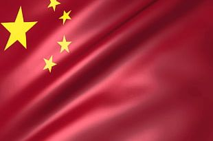 Flag Of China Flag Of The Republic Of China Flag Of The Philippines PNG