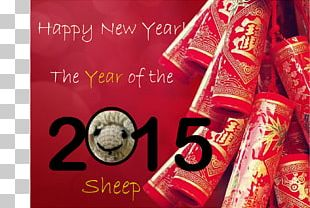 Public Holiday Chinese New Year New Year's Day Desktop PNG
