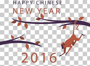 Chinese New Year Monkey New Years Day PNG