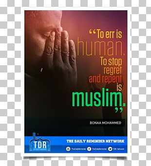 Poster Display Advertising Islam Typography PNG