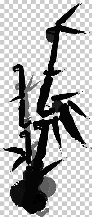 Ink Wash Painting Chinese Painting Art Drawing PNG