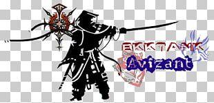 Mixed Martial Arts Karate Combat Sport Aikido Judo PNG