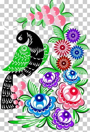 Floral Design Wall Decal Bird Flower PNG