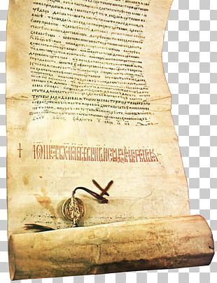 Second Bulgarian Empire First Bulgarian Empire Medieval Bulgarian Royal Charters PNG