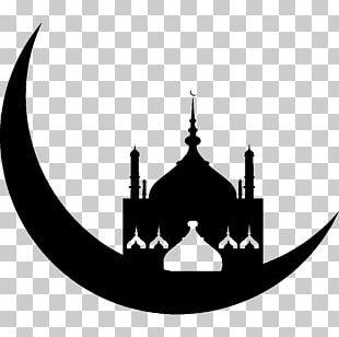 Ramadan Eid Al-Fitr Islam Mosque PNG