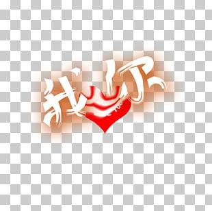 Love Gratis Typeface PNG