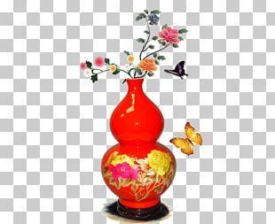 Vase Icon PNG