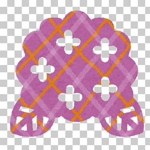 East Asian Rainy Season Pillow French Hydrangea House Toyota PNG