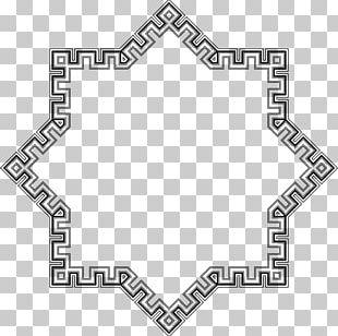 Symbols Of Islam Islamic Architecture Islamic Geometric Patterns PNG