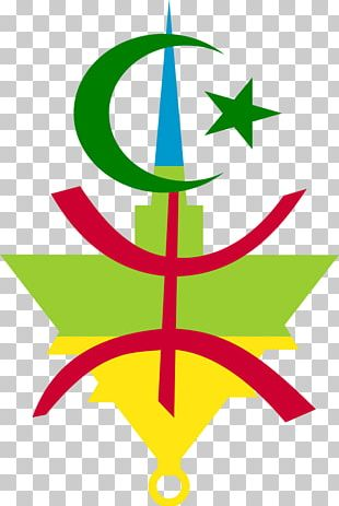Kabylie Kabyle People Berbers Berber Flag PNG, Clipart, Area
